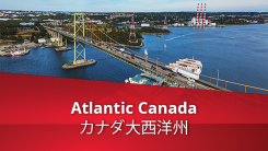 The Japan Society - Investment Opportunities Program in Atlantic Canada