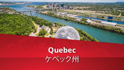 The Japan Society - Investment Opportunities Program in Quebec